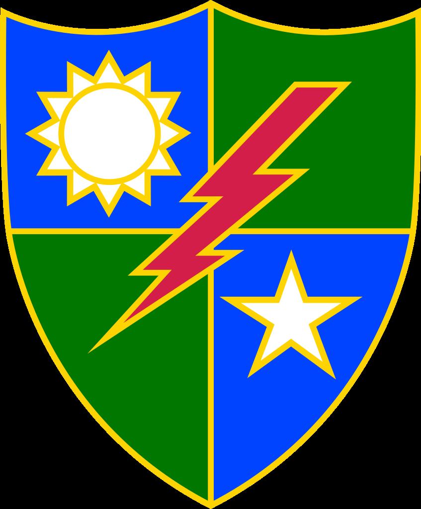 Distinctive Unit Insignia of the 75th Ranger Regiment